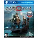 God of War (русская версия) (PS4)