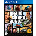 Grand Theft Auto V (русские субтитры) (PS4)