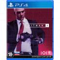 Hitman 2 (русские субтитры) (PS4)