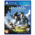 Horizon Zero Dawn (русская версия) (PS4)