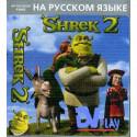 Shrek 2 (16 bit)