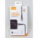 Кабель USB Type-C - Lightning (1 м) LDNIO LC111