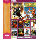 19в1 World Cup + Fifa98 + Monaco GP + 3D Tetris...