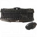 Комплект Xtrike Me MK-901 (клавиатура + мышь)