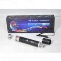 Лазерная указка Pointer HG-655 USB с аккумулятором