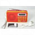 Радиоприемник LUXEBASS A50 (USB\SD\MP3) + фонарик