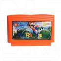 Mario 14 (8 bit)