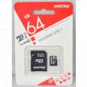 microSDHC 64Gb Smart Buy Class 10 UHS-I с адаптером
