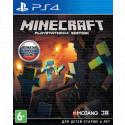 Minecraft. Playstation 4 Edition (русская версия) (PS4)