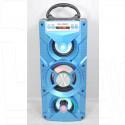 Music Box MS-224ВТ портативная акустика
