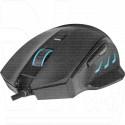 Мышь игровая Redragon Phaser с подсветкой