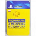 Playstation Plus 3-месячная подписка