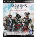 Assassin's Creed Сага о Новом Свете (русская версия) (PS3)