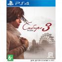 Сибирь 3 (русская версия) (PS4)