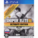 Sniper Elite 3 - Ultimate Edition (русская версия) (PS4)