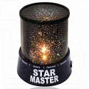 Светильник звездное небо
