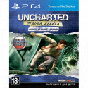 Uncharted: Судьба Дрейка - Обновленная версия(русская версия) (PS4)