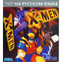 X-Men (16 bit)