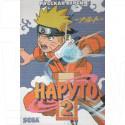 Naruto 2 (16 bit)
