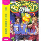 Battletoads Double Dragon (16 bit)