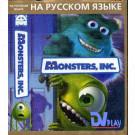 Monsters Inc. (16 bit)