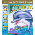 Ecco Junior (16 bit)
