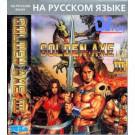 Golden Axe 3 (16 bit)