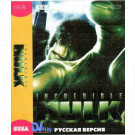 Hulk (16 bit)