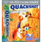 Quack Shot (16 bit)