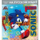 Sonic 1 (Hedgehog) (16 bit)