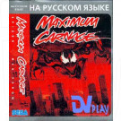 Maximum Carnage (16 bit)