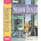 Shadow Dancer (16 bit)