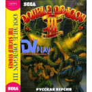 Double Dragon 3 (16 bit)