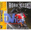 ROAD RUSH 3 (MDP)
