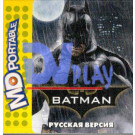 Batman (MDP)