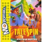 TALESPIN (MDP)