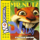 MR. NUTZ (MDP)