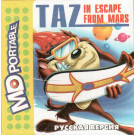TAZ IN ESCAPE FROM MARS (MDP)