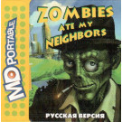 ZOMBIES ATE MY NEIGHBORS (MDP)