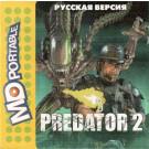 PREDATOR 2 (MDP)