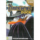 Darkwing Duck (16 bit)