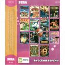 14в1 TinyToon+ Flinst+TazMan+ ChaceHQ2+ WCup92+Tetris+ VollBall+Rambo3+ Mahjong+PacMan+ Colum+Flicky