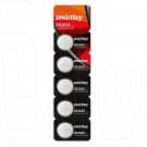 Элемент питания Smartbuy CR2025 BL5 упаковка 5шт
