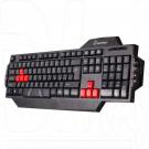 Клавиатура игровая SmartBuy Rush 201