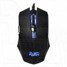 Мышь игровая SmartBuy Rush 710