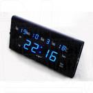 VST 795-W-5 часы настенные с датой и термометром с ярко-синими цифрами