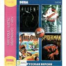 4в1 Alien 3 + Ghostbusters + Tale Spin + Spider - Man