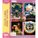 4в1 Battletoads + Mermaid + Rambo3 + TinyToon