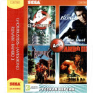 4в1 Ghostbusters + James Bond + Runark + Rambo 3