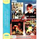 4в1 Home Alone 2+Rambo 3+Simpston+Clue